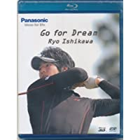 石川遼 Go for Dream|Blu-ray ブルーレイ ゴルフ3D映像 非売品