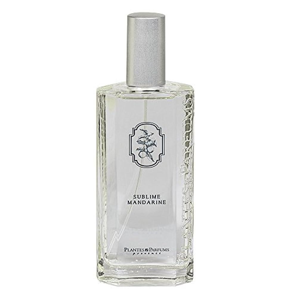 エイリアン刺激する万一に備えてPlantes&Parfums[プランツ&パルファム] オードトワレ サブライムタンジェリン