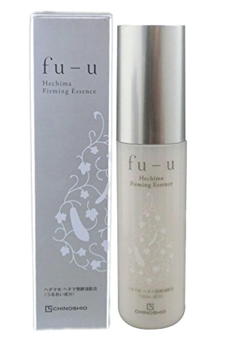 ラジウム工場食料品店fu-u(フゥーゥ) ファーミングエッセンス