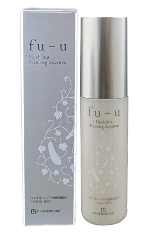 コマンドピカリング上に築きますfu-u(フゥーゥ) ファーミングエッセンス