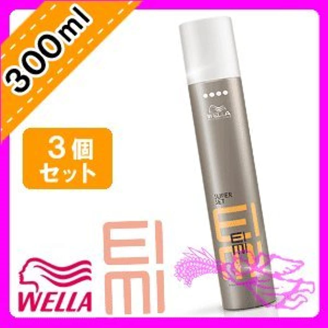 オレンジボーダー寛解ウエラ EIMI(アイミィ) スーパーセットスプレー 300ml ×3個 セット WELLA P&G