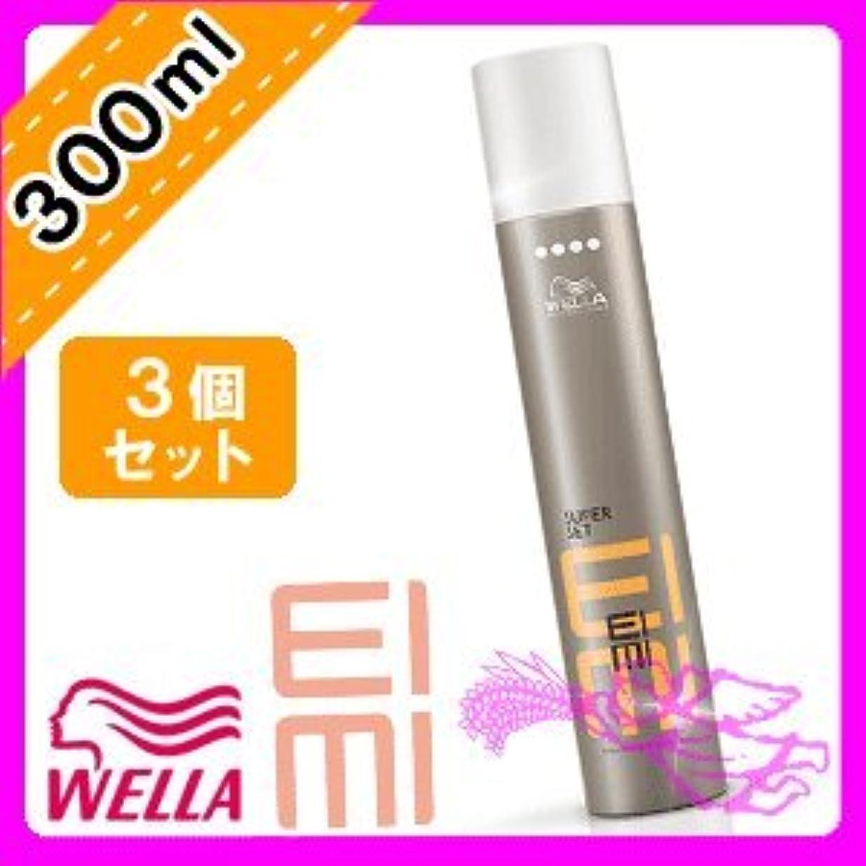 宣伝ささいなブラウンウエラ EIMI(アイミィ) スーパーセットスプレー 300ml ×3個 セット WELLA P&G