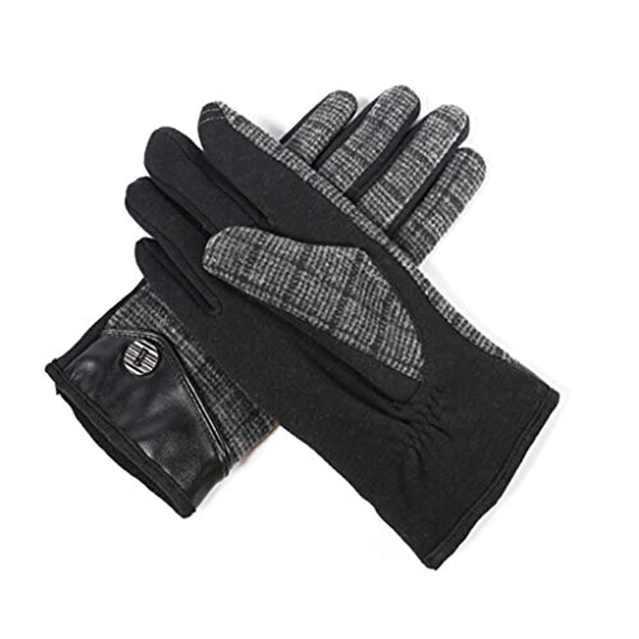 余計な演じるアンビエント暖かいメンズサイクリング用手袋を保つための男性用手袋プラスベルベットの秋冬用手袋