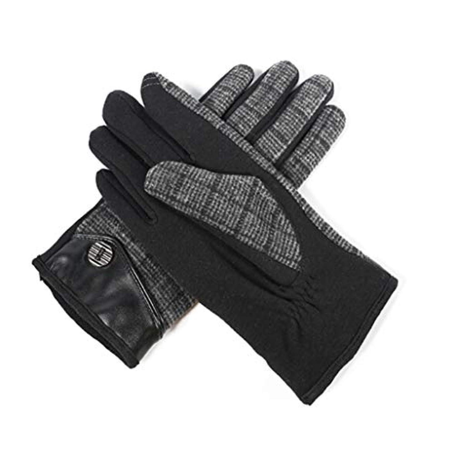 外交官盗賊覚醒暖かいメンズサイクリング用手袋を保つための男性用手袋プラスベルベットの秋冬用手袋
