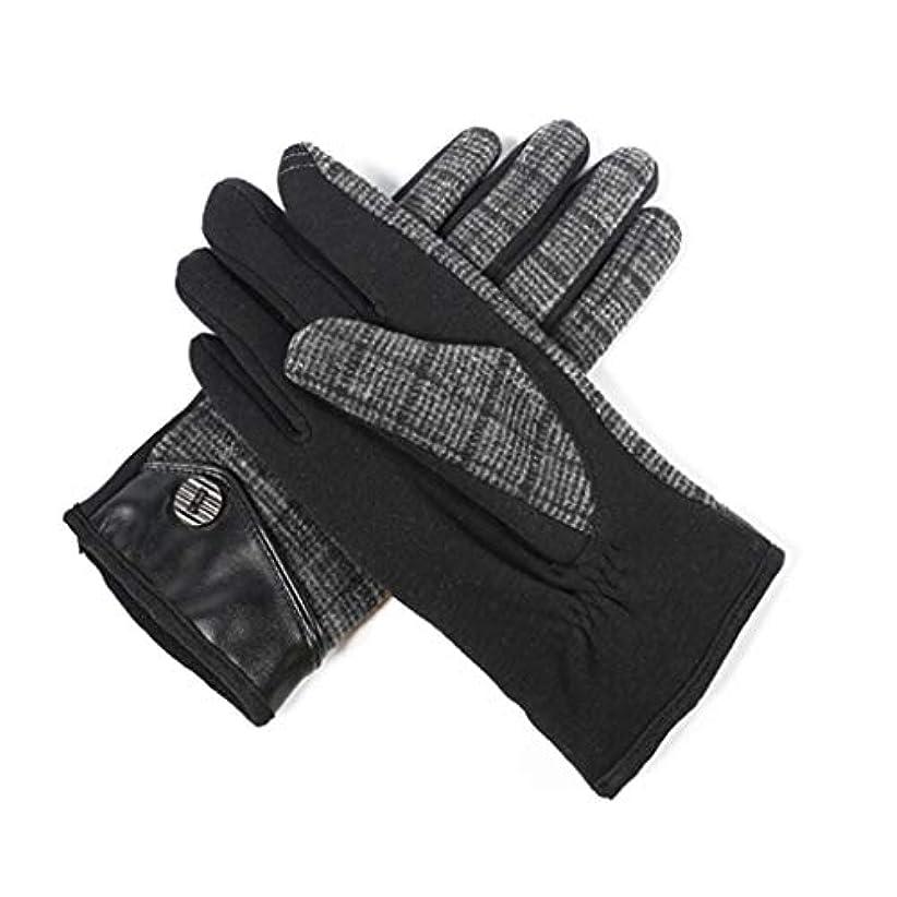 歯科医上流の廃棄する暖かいメンズサイクリング用手袋を保つための男性用手袋プラスベルベットの秋冬用手袋