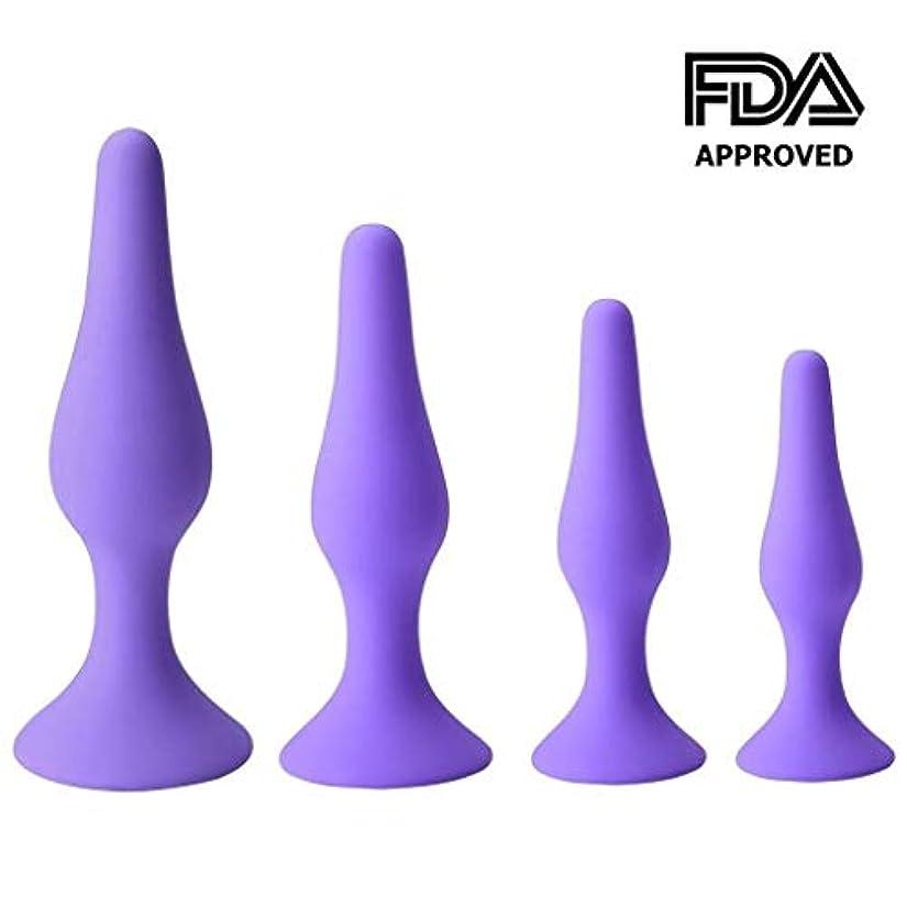 うんざりマッサージ違うDFChenXi 4ピース/セットパープルフードグレードシリコーンアナルプラグ男性と女性共有プレジャートレーナーのおもちゃ 安全性