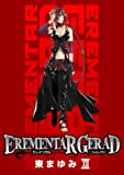 EREMENTAR GERAD(13) (BLADE COMICS)