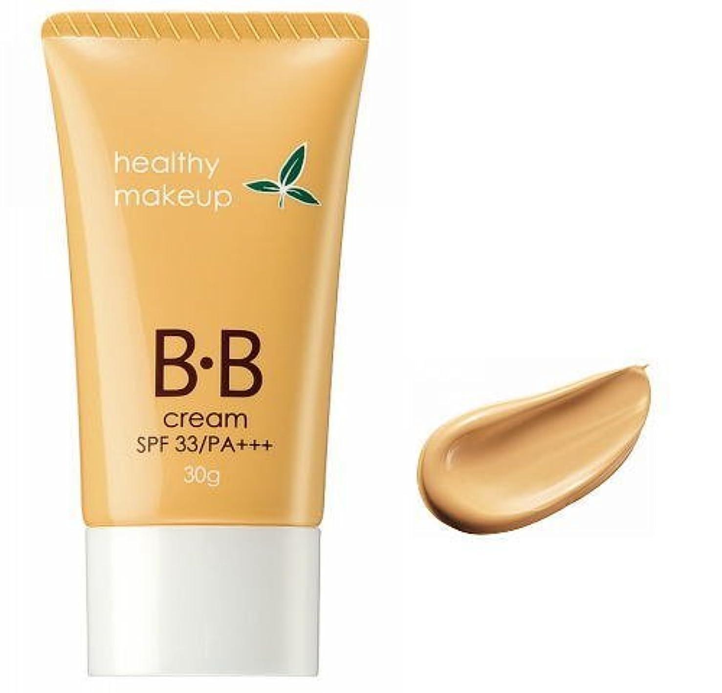 買い物に行く秘密のバングエイボン BB クリーム ナチュラルカバー (F051 ライトオークル)