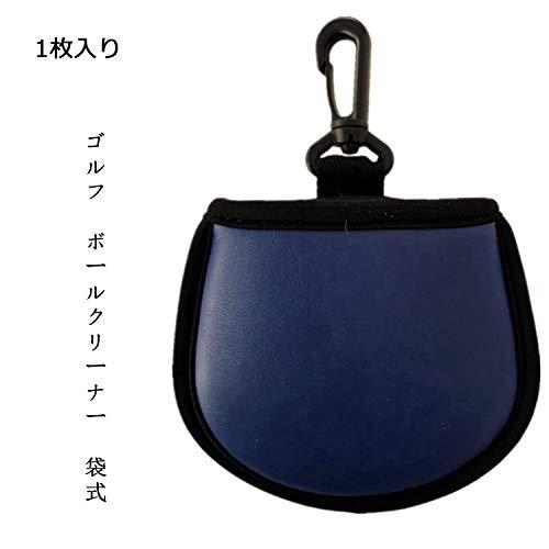 ゴルフ ボールクリーナー ボール拭きポーチ 袋式 フック付き 持ち運びも簡単 2枚セット ブラック ブルー グリッド (ブルー, 1枚入り)