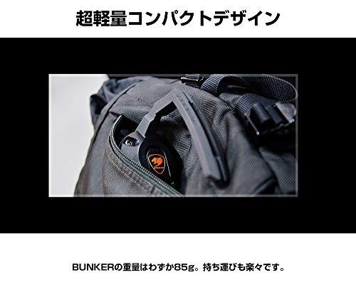 『COUGAR マウスバンジー BUNKER 超軽量 コンパクト 真空吸着パッド CGR-XXNB-MB1 【国内正規品】』の3枚目の画像