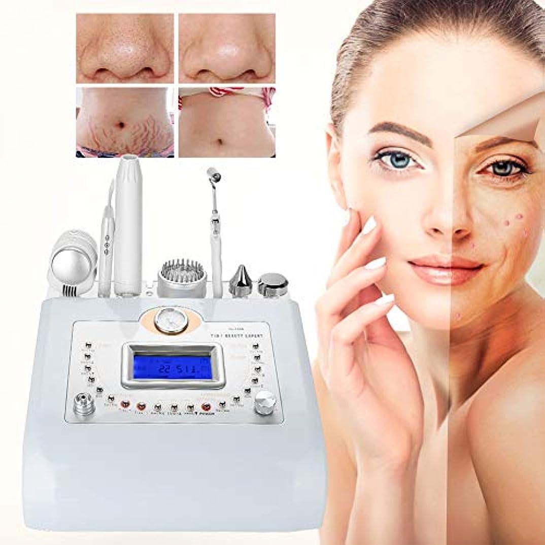 寝室を掃除する権利を与えるパーク皮膚剥離機-プロフェッショナル7-in-1ダイヤモンドマイクロダーマブレーション美容デバイス-フェイシャルスキンスクラバー-リジュビネーションスキンリフトタイトニングビューティーサロンマシン(USプラグ110V)