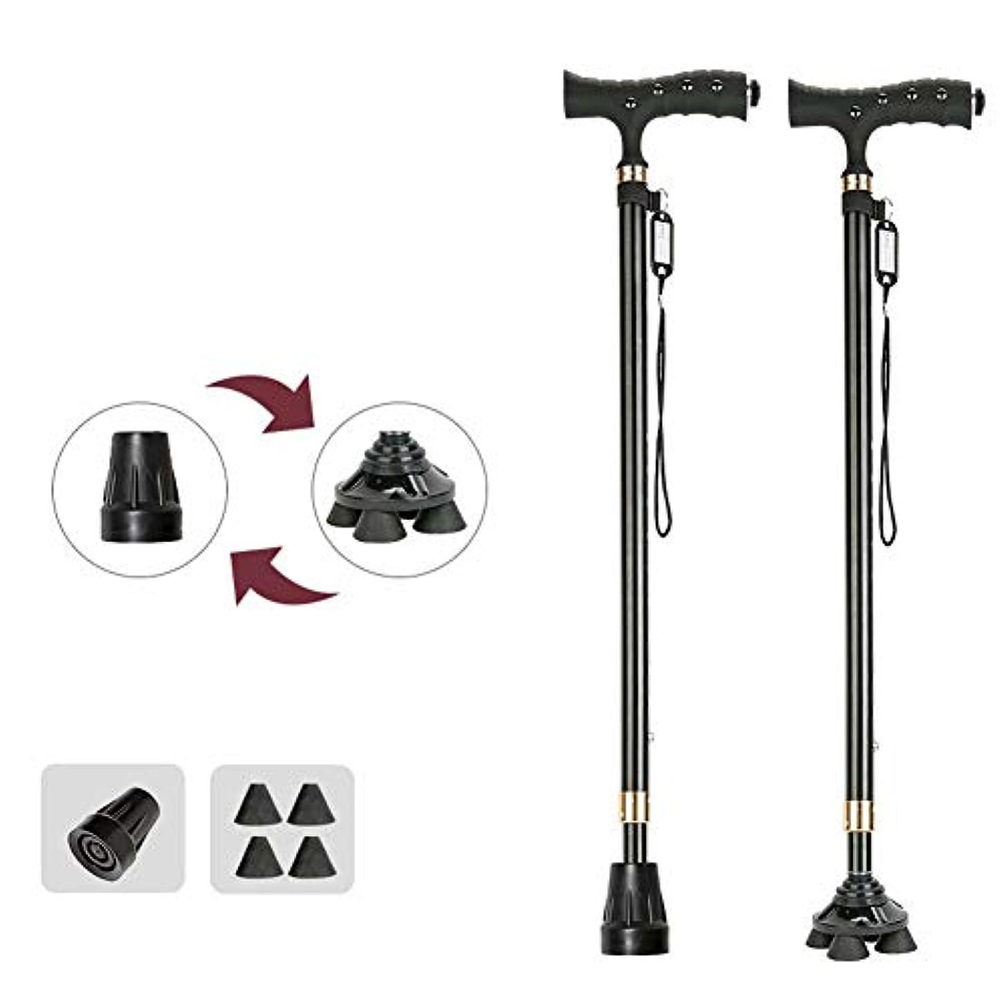 スモッグ必要火炎小さな4足の軽い杖、高さ調節可能な滑り止め杖、磁気滑り止め多機能伸縮松葉杖は高齢者に最高の贈り物を与える,A