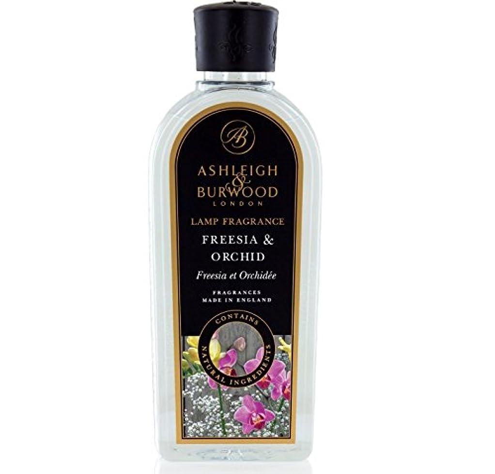 大陸たとえ文字Ashleigh&Burwood ランプフレグランス フリージア&オーキッド Lamp Fragrances Freesia&Orchid アシュレイ&バーウッド