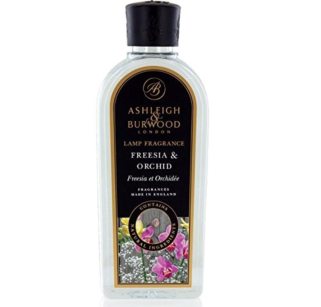 バター許す拒絶Ashleigh&Burwood ランプフレグランス フリージア&オーキッド Lamp Fragrances Freesia&Orchid アシュレイ&バーウッド