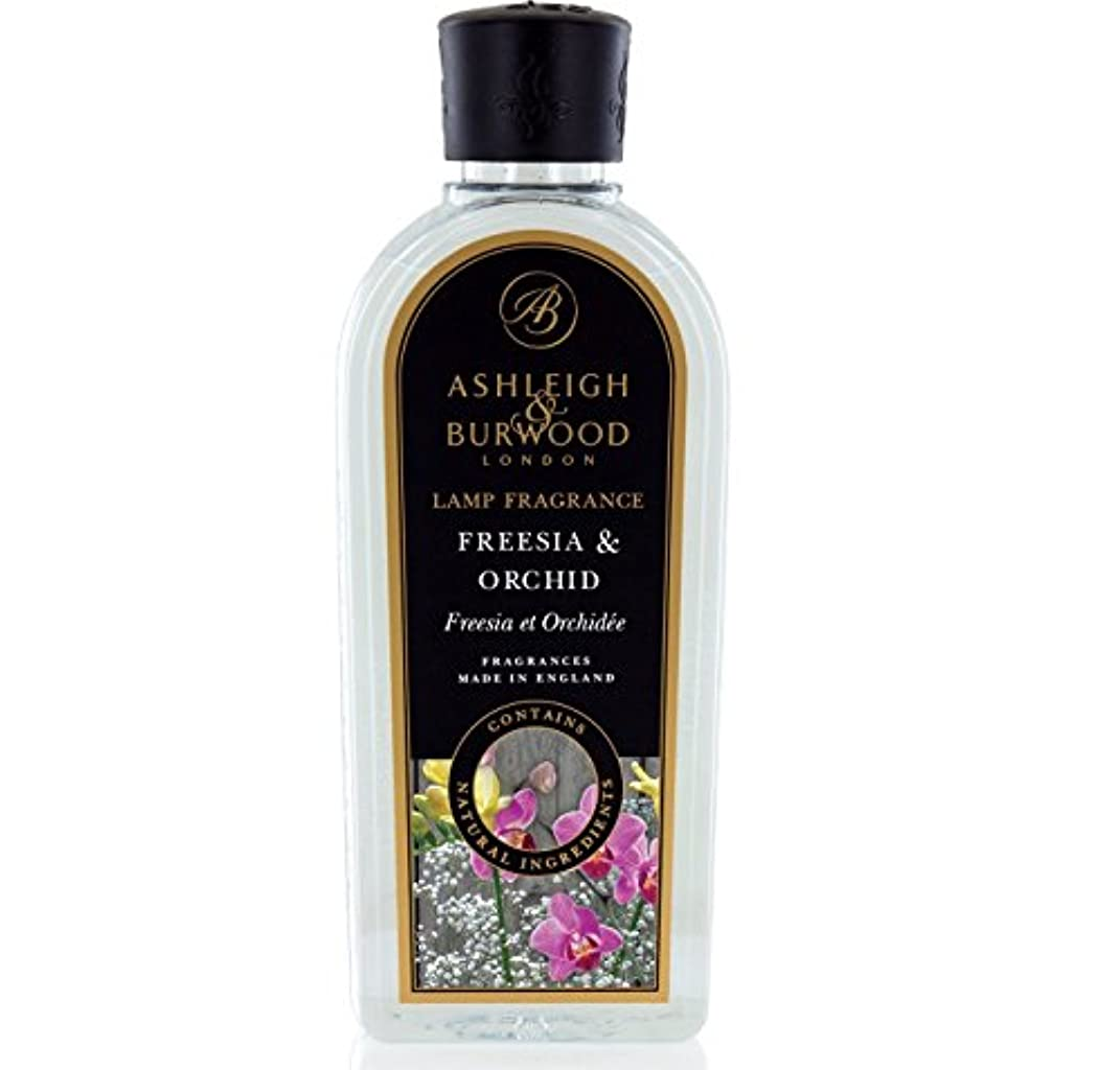 熱狂的なディスコ決定するAshleigh&Burwood ランプフレグランス フリージア&オーキッド Lamp Fragrances Freesia&Orchid アシュレイ&バーウッド