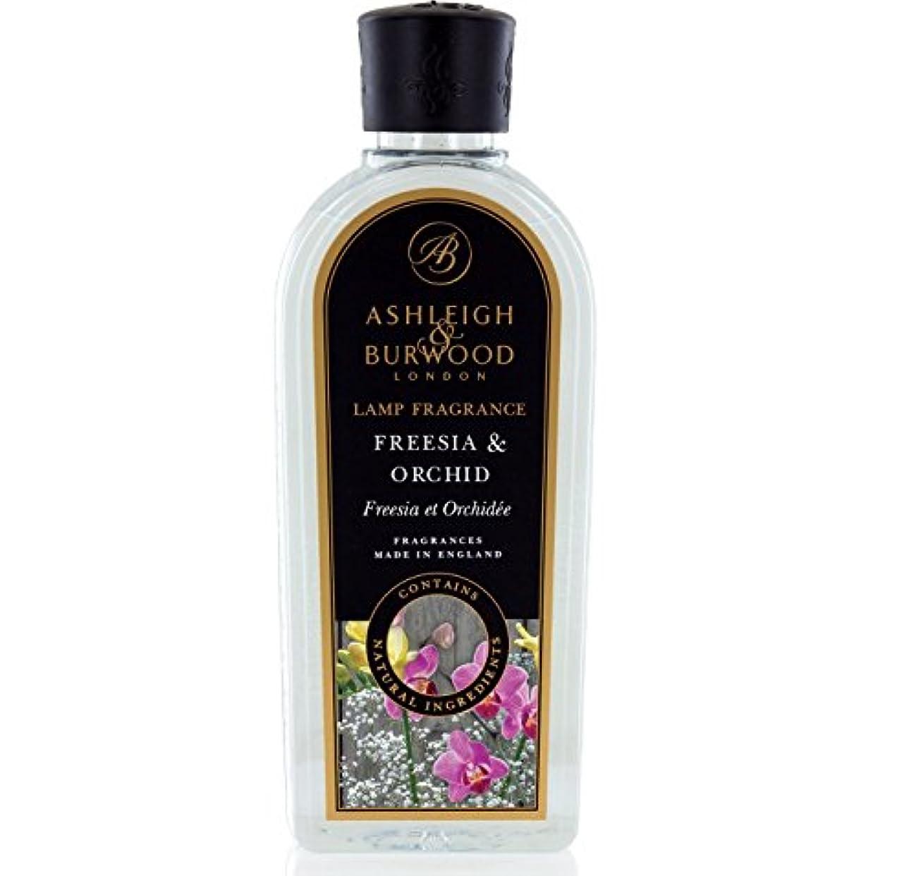 ホールタバコ重要なAshleigh&Burwood ランプフレグランス フリージア&オーキッド Lamp Fragrances Freesia&Orchid アシュレイ&バーウッド