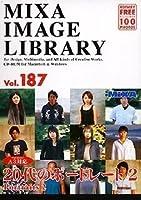 MIXA IMAGE LIBRARY Vol.187 20代のポートレート2