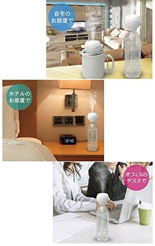トップランド(TOPLAND) ボトル 加湿器 オーブ USB接続 ボトル/カップ 2WAY M7113T トマト