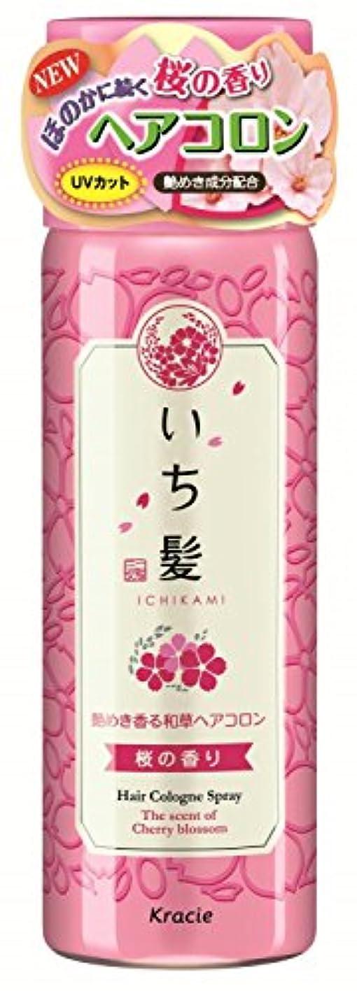 しかし一杯真珠のようないち髪 艶めき香る和草ヘアコロン 桜の香り 80g 【5本セット】
