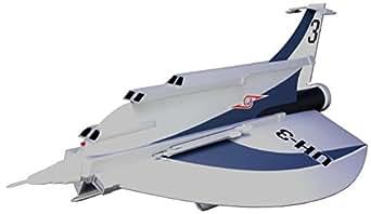 フューチャーモデルズ BIG SCALEシリーズ ウルトラセブン ウルトラホーク3号 プロップタイプ 全長約415mm レジン製 塗装済み 完成品