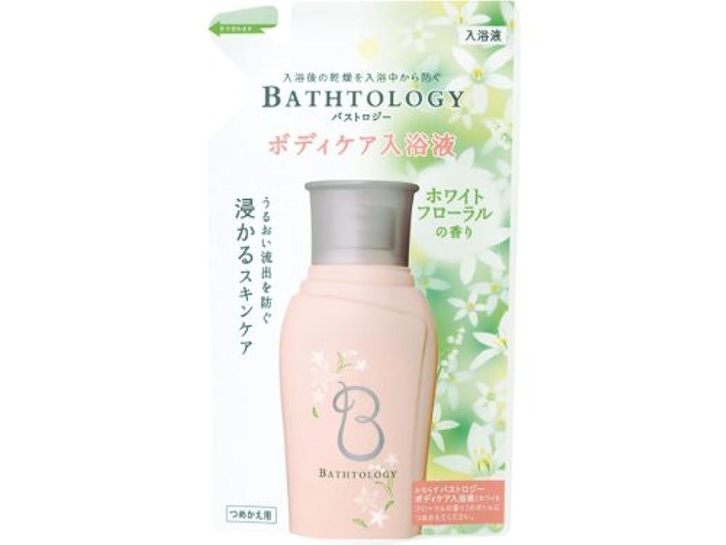 スリラー補う流用するBATHTOLOGY ボディケア入浴液 ホワイトフローラルの香り つめかえ用 450ml