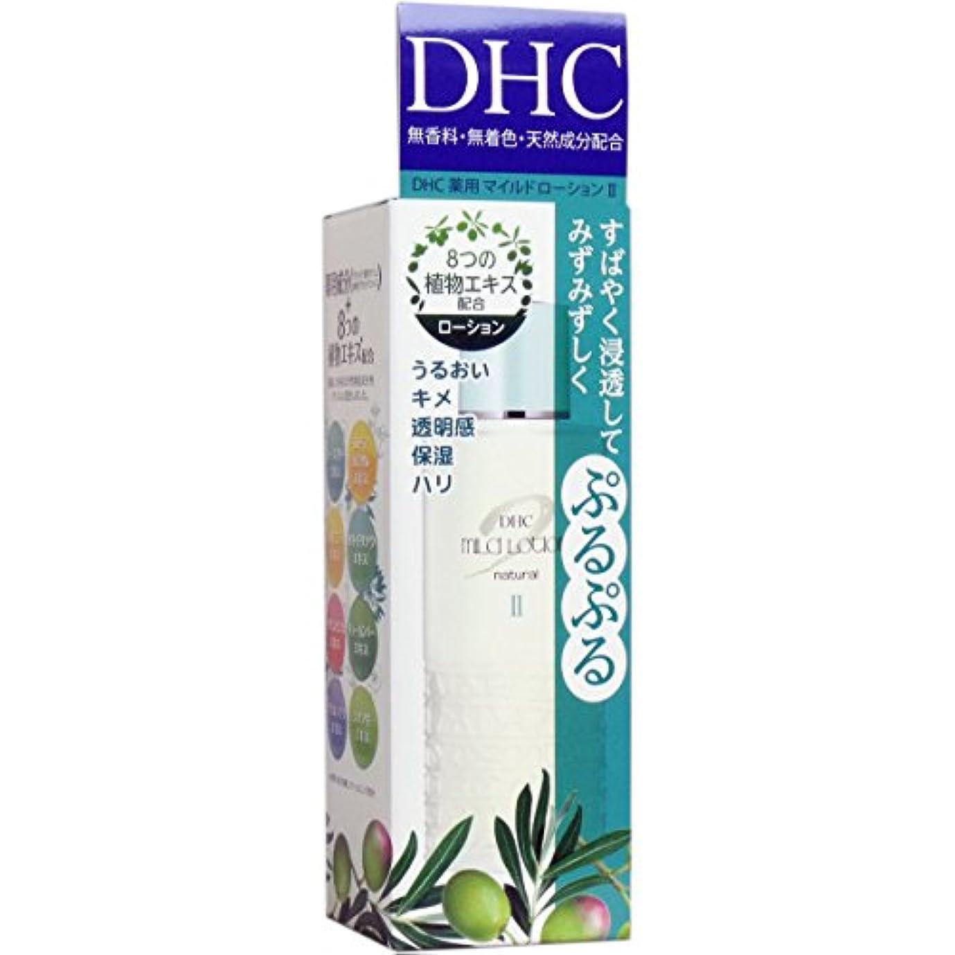 思想部門熱心なDHC?薬用マイルドローションII 40ml (化粧水) [並行輸入品]