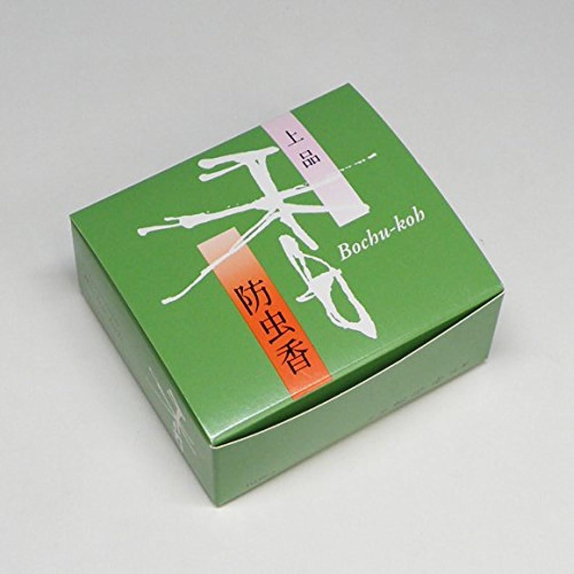元に戻するあいさつ【茶道/香】 松栄堂/防虫香(上品)