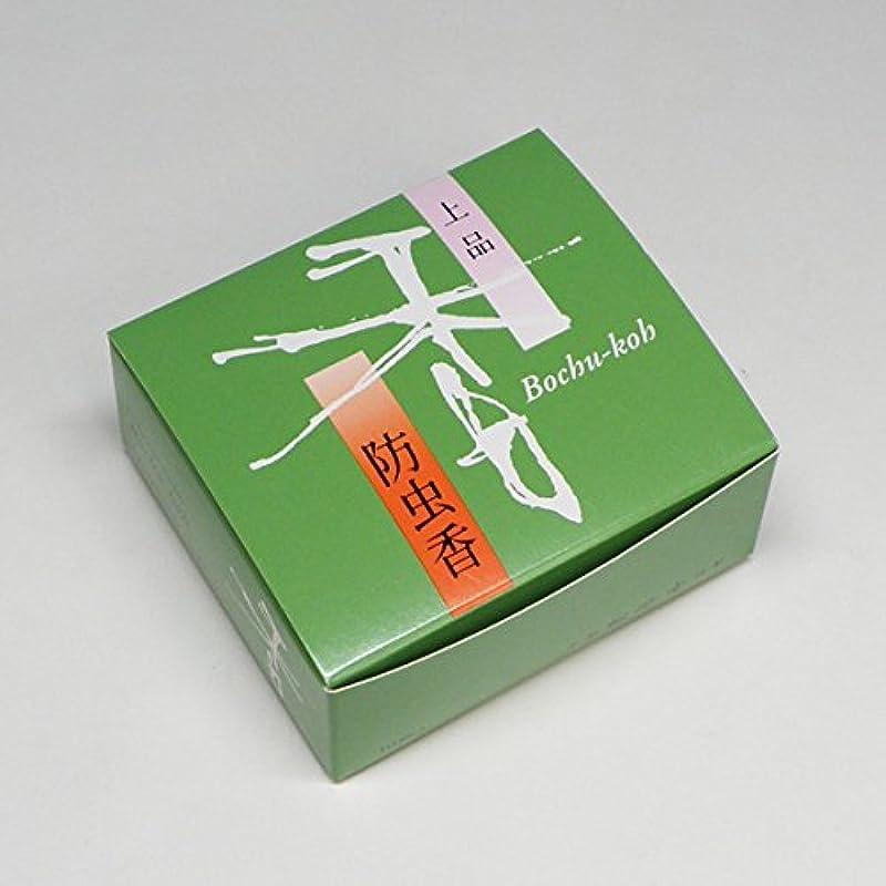 それぞれ傀儡意気消沈した【茶道/香】 松栄堂/防虫香(上品)