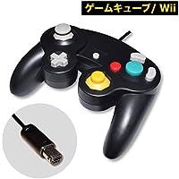 ゲームキューブ コントローラー Wii 振動対応 互換品 1年保証 (ブラック)