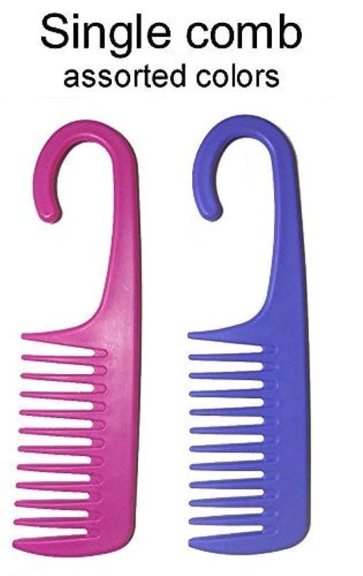 スーツ抑制する即席1 Comb Exfoliage Hair Detangling/Conditioning Shower Wide Tooth with Hook for Hanging - COLORS MAY VARY [並行輸入品]