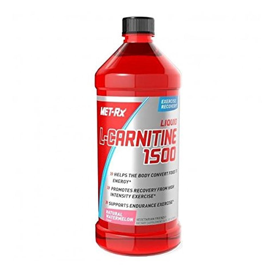 失礼な多数の人形MET-Rx - Lカルニチンの液体の 1500 自然なスイカ - 16ポンド