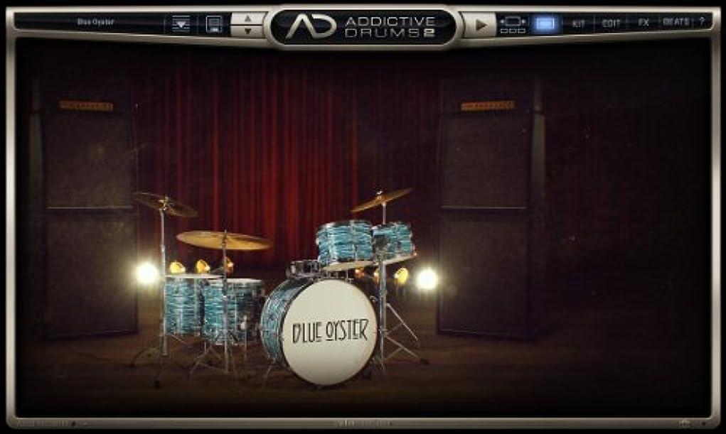 欠陥羊の服を着た狼開梱XLN Audio Blue Oyster Addictive Drums 2専用拡張音源