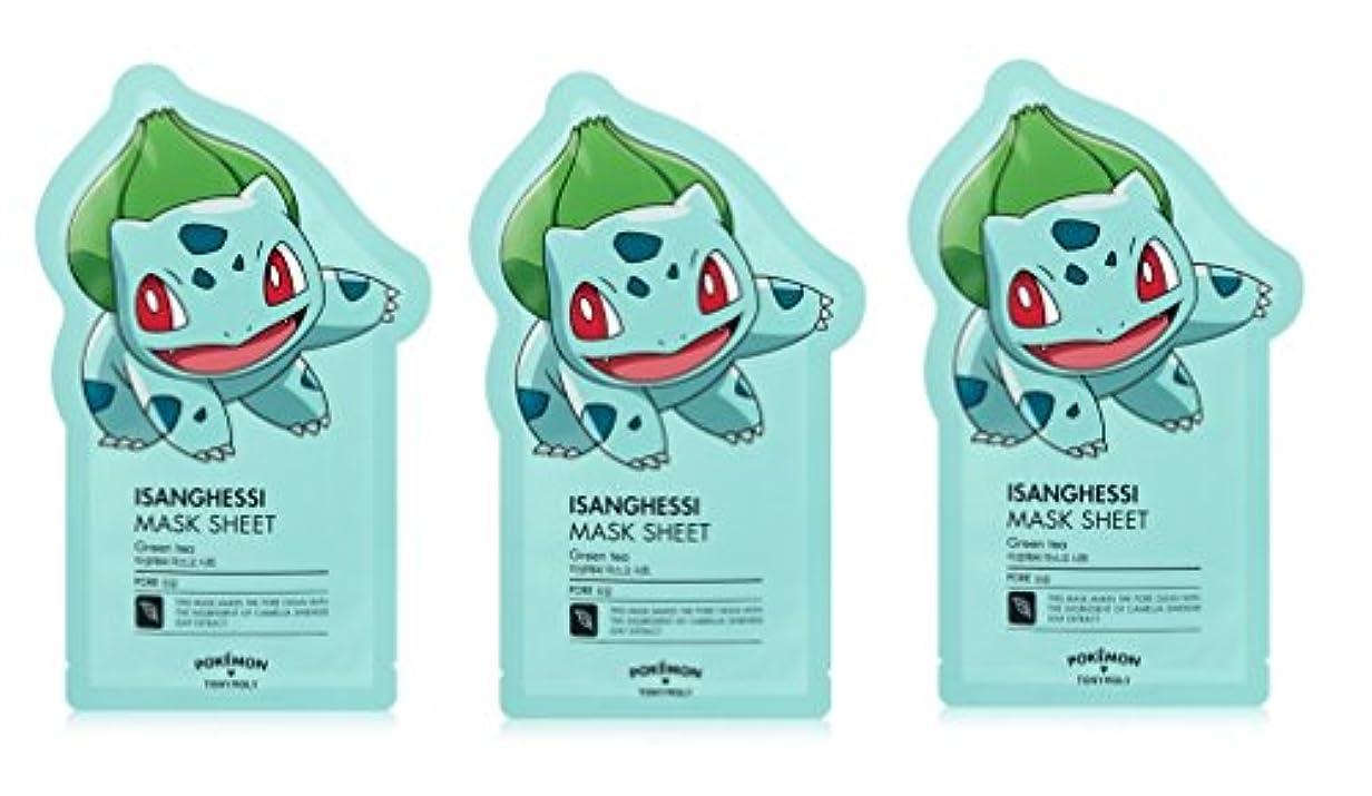 要求する画面数字Tonymoly Pokemon Sheet Mask pack(3 Sheets) トニーモリ― ポケットモンスター マスクパック 3枚入り (ISANGHESSI (3 Sheets))