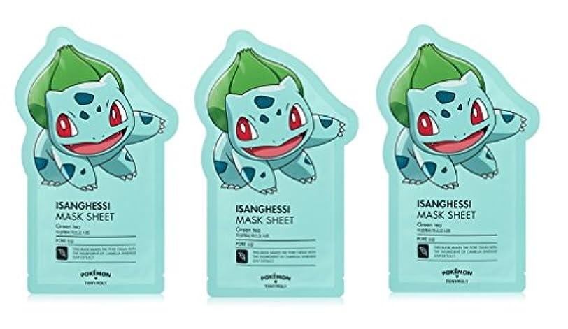 思春期陰謀セレナTonymoly Pokemon Sheet Mask pack(3 Sheets) トニーモリ― ポケットモンスター マスクパック 3枚入り (ISANGHESSI (3 Sheets))