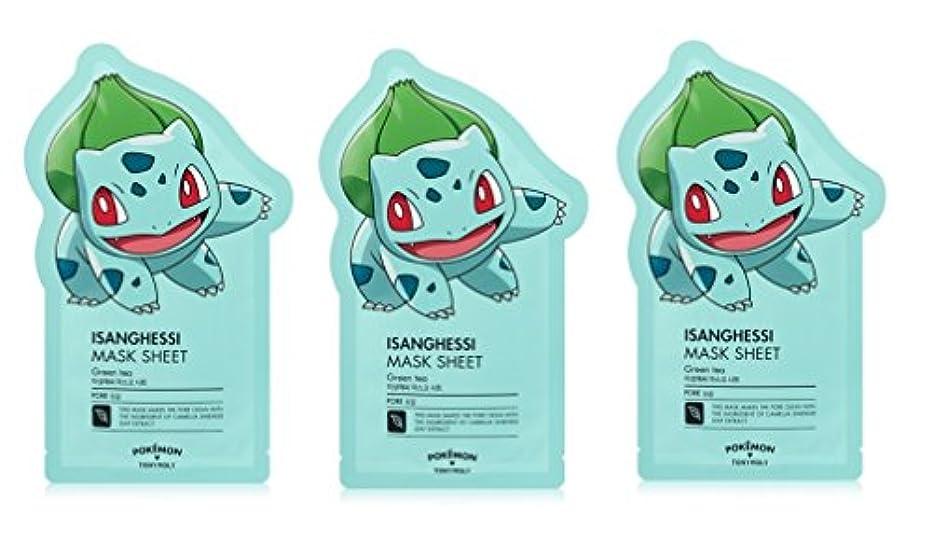 ぞっとするような蒸留する橋Tonymoly Pokemon Sheet Mask pack(3 Sheets) トニーモリ― ポケットモンスター マスクパック 3枚入り (ISANGHESSI (3 Sheets))