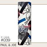 ポール&ジョー リップスティック ケース CS 039 限定品 -PAUL&JOE- 【並行輸入品】