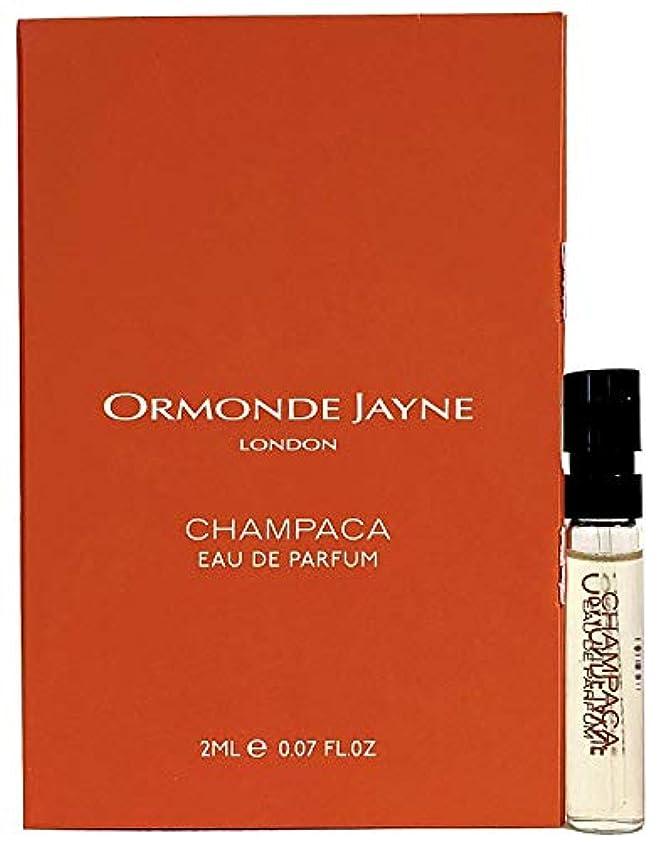 ぼかす発掘ローラーオーモンド ジェーン チャンパカ オードパルファン 2ml(Ormonde Jayne CHAMPACA EDP Vial Sample 2ml)