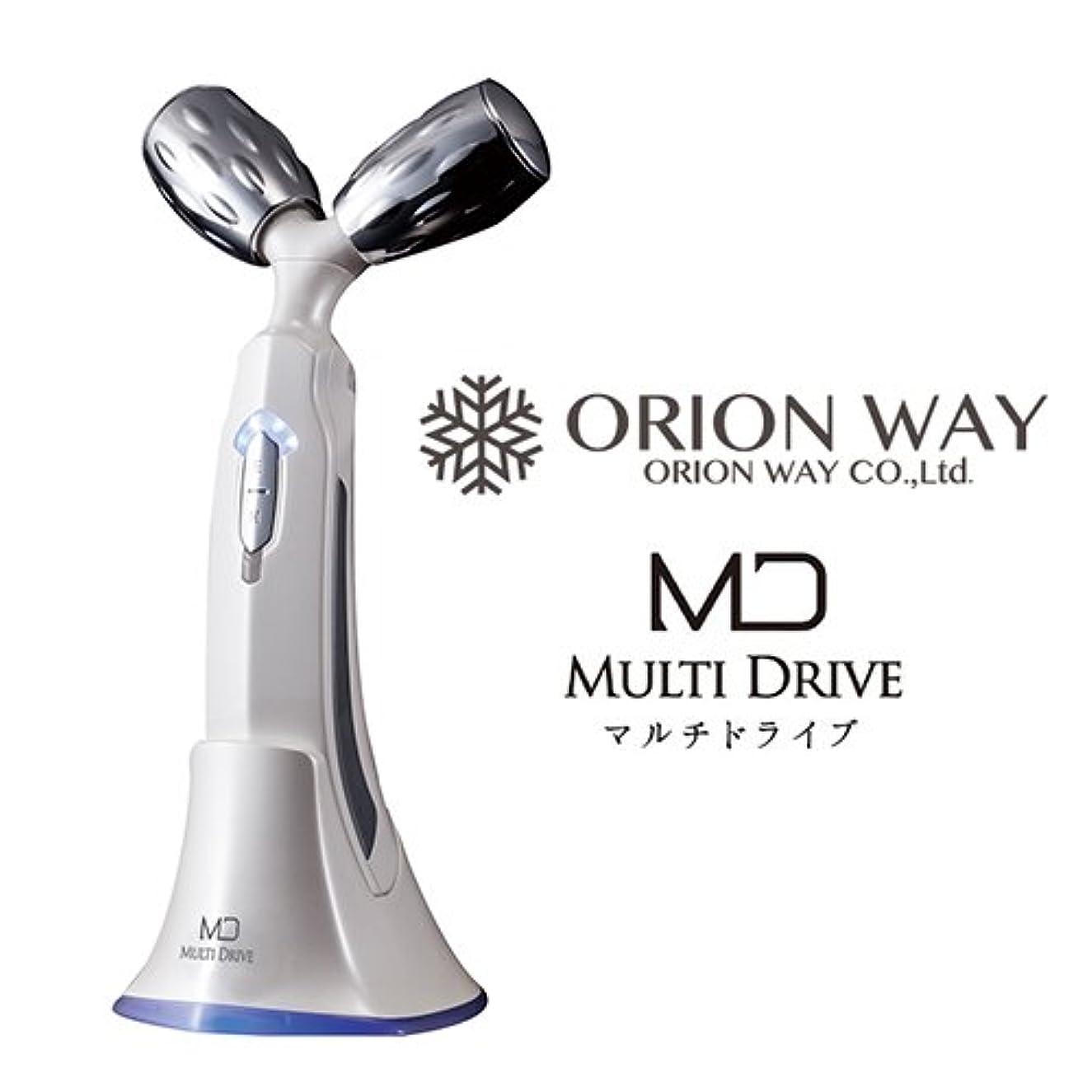 お祝い義務サバント美容機器 MULTI DRIVE (マルチドライブ)