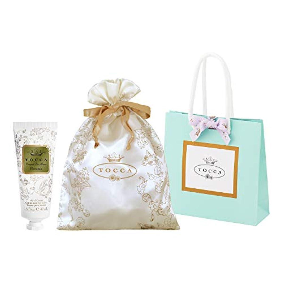 瞑想的支給ペレットトッカ(TOCCA) ハンドクリーム フローレンスの香り 40mL 巾着&ショッパー付 (手指用保湿 ギフト 手提袋付 上品なフローラルの香り)