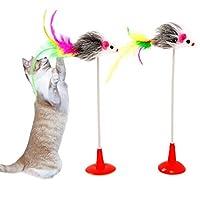 ぬいぐるみマウス猫のおもちゃ猫のマウスのおもちゃフェザー玩具安定した吸盤スタンドプラスチックスティックインタラクティブ玩具 1 個