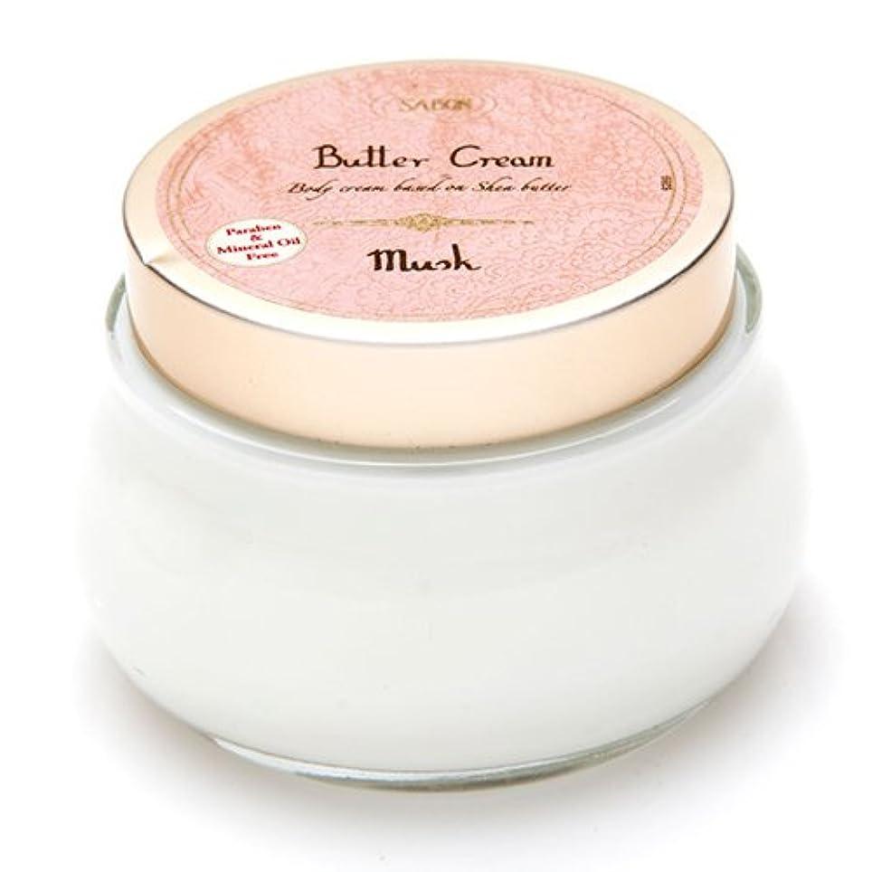 行商人セラーりんご【SABON(サボン)】バター クリーム ムスク Butter Cream Musk
