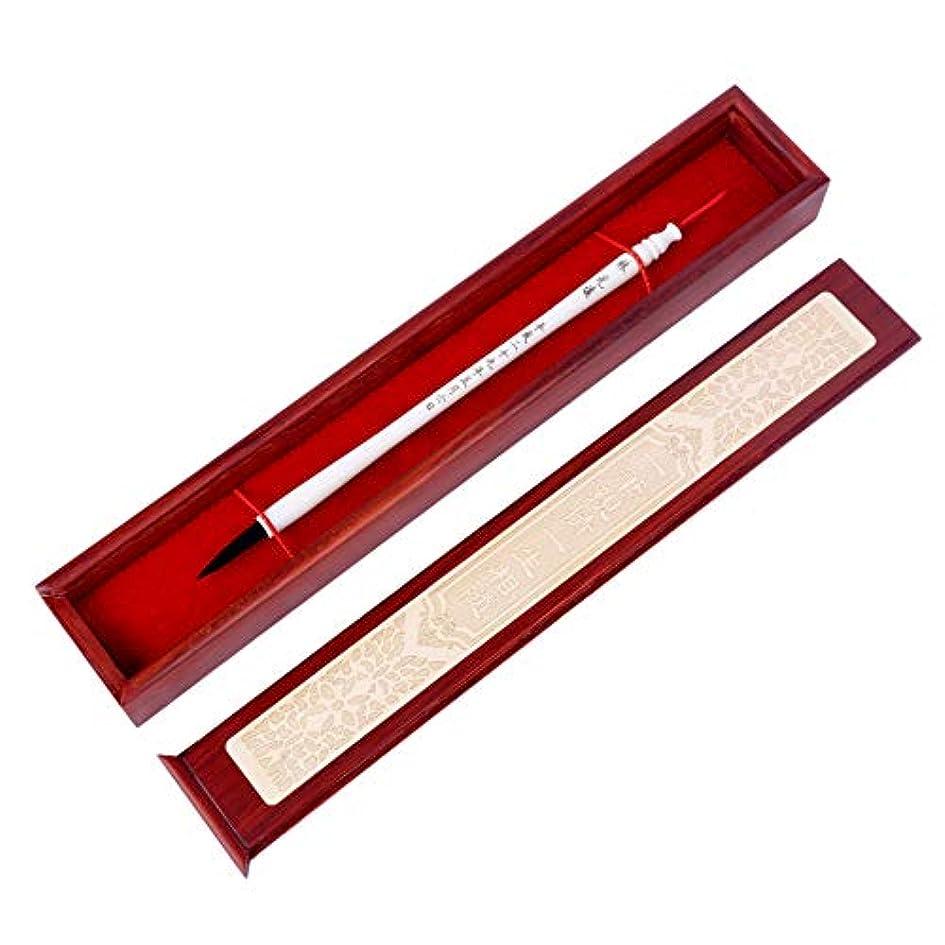 故意の非効率的な穿孔する吉真 赤ちゃん筆 誕生記念筆 胎毛筆 (芝蘭, 皚雪)