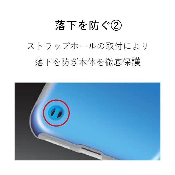 エレコム iPhone7ケース [iPhone...の紹介画像5