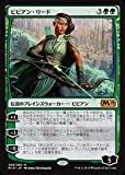 MTG (JPN) ビビアン・リード(M19) 緑