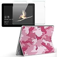 Surface go 専用スキンシール ガラスフィルム セット サーフェス go カバー ケース フィルム ステッカー アクセサリー 保護 迷彩 カモフラ ピンク 010641