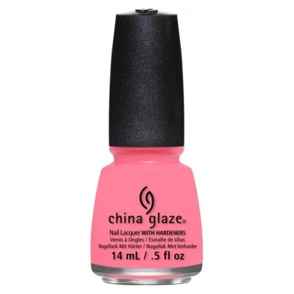 残り縁石突破口CHINA GLAZE Nail Lacquer - Art City Flourish - Petal To The Metal (並行輸入品)
