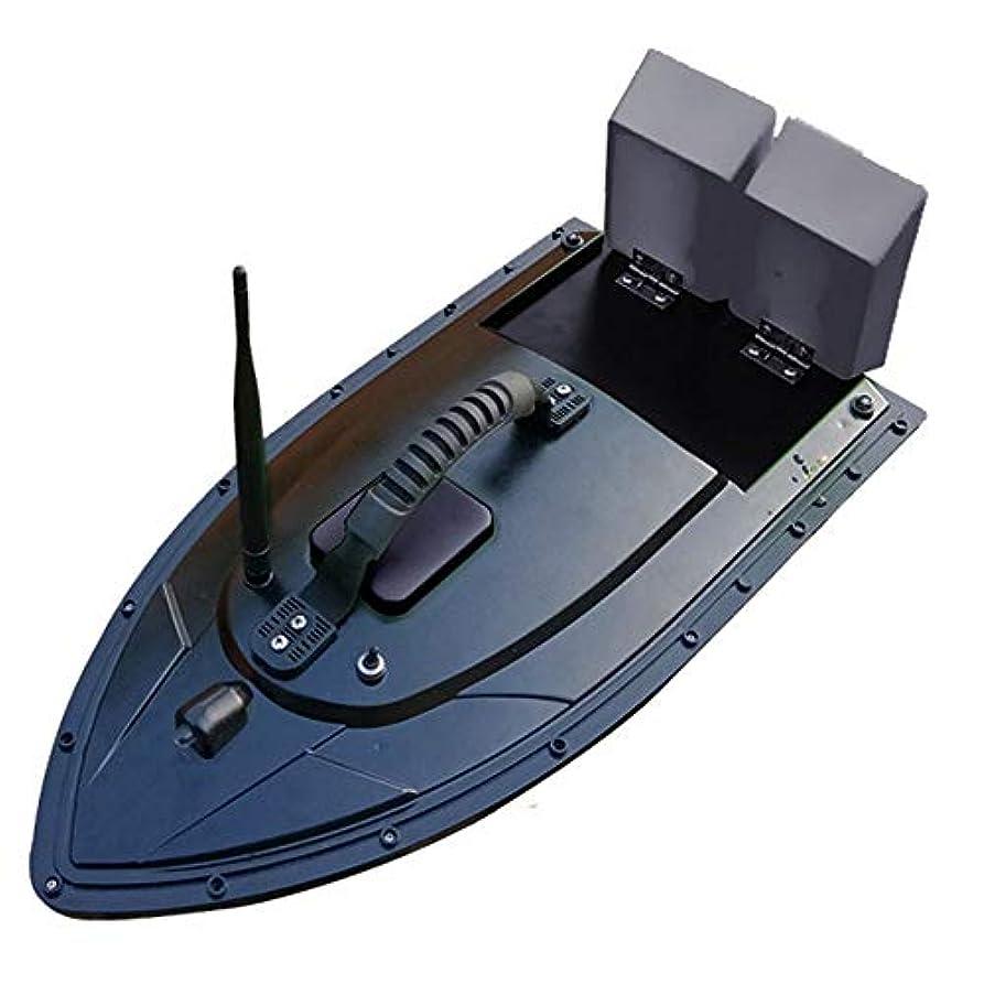 評決パッチ起きろ屋外の 釣り餌船 自動魚群探知機 戦闘船 リモコン 給餌船 賢い 非常に長い距離 強い力、 二重モーター、 ミュート(黒)