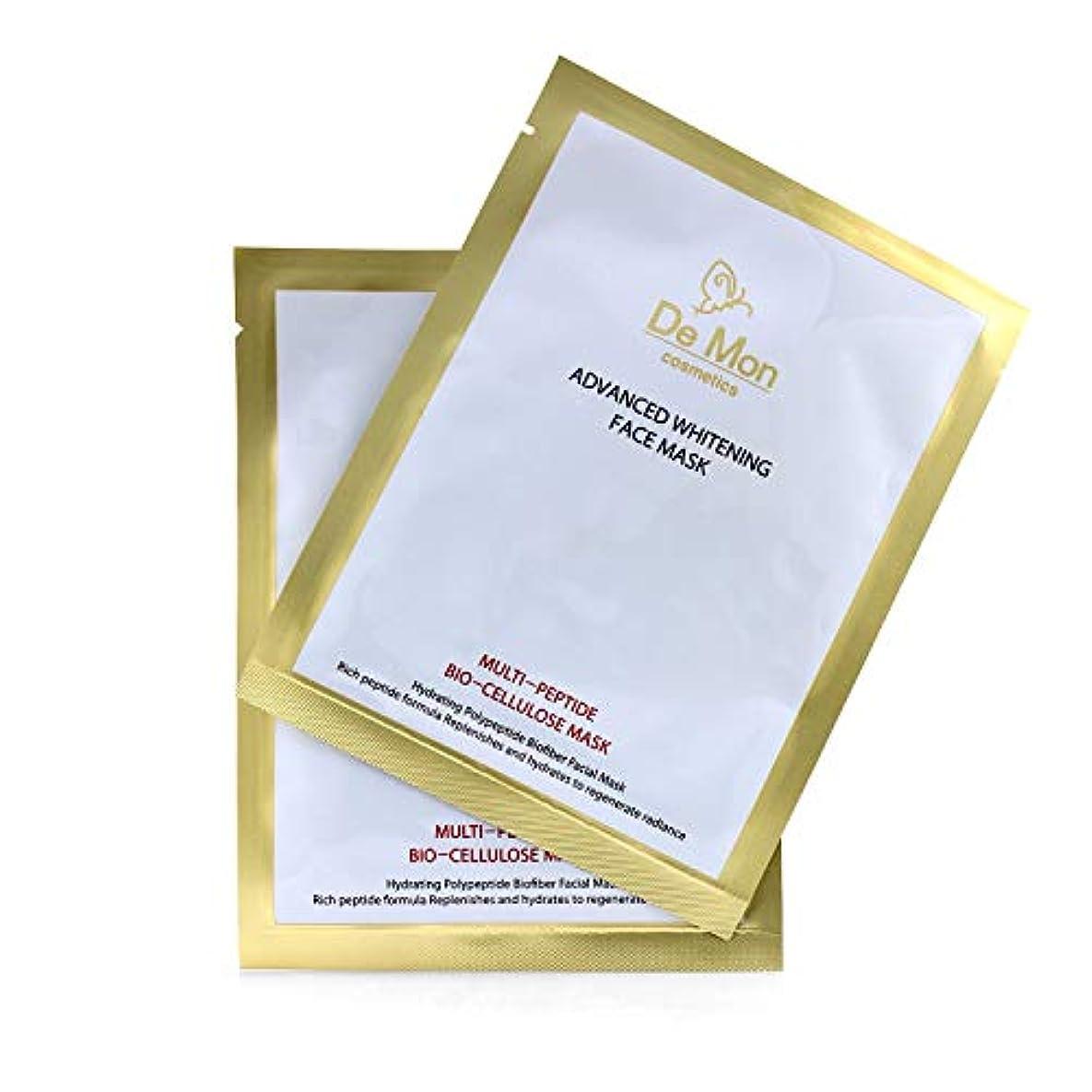 アコーベーカリー健康DeMon Advanced Whitening Face Mask (Multi-Functional Whitening & Moisturizing) 3x25ml/0.8oz並行輸入品