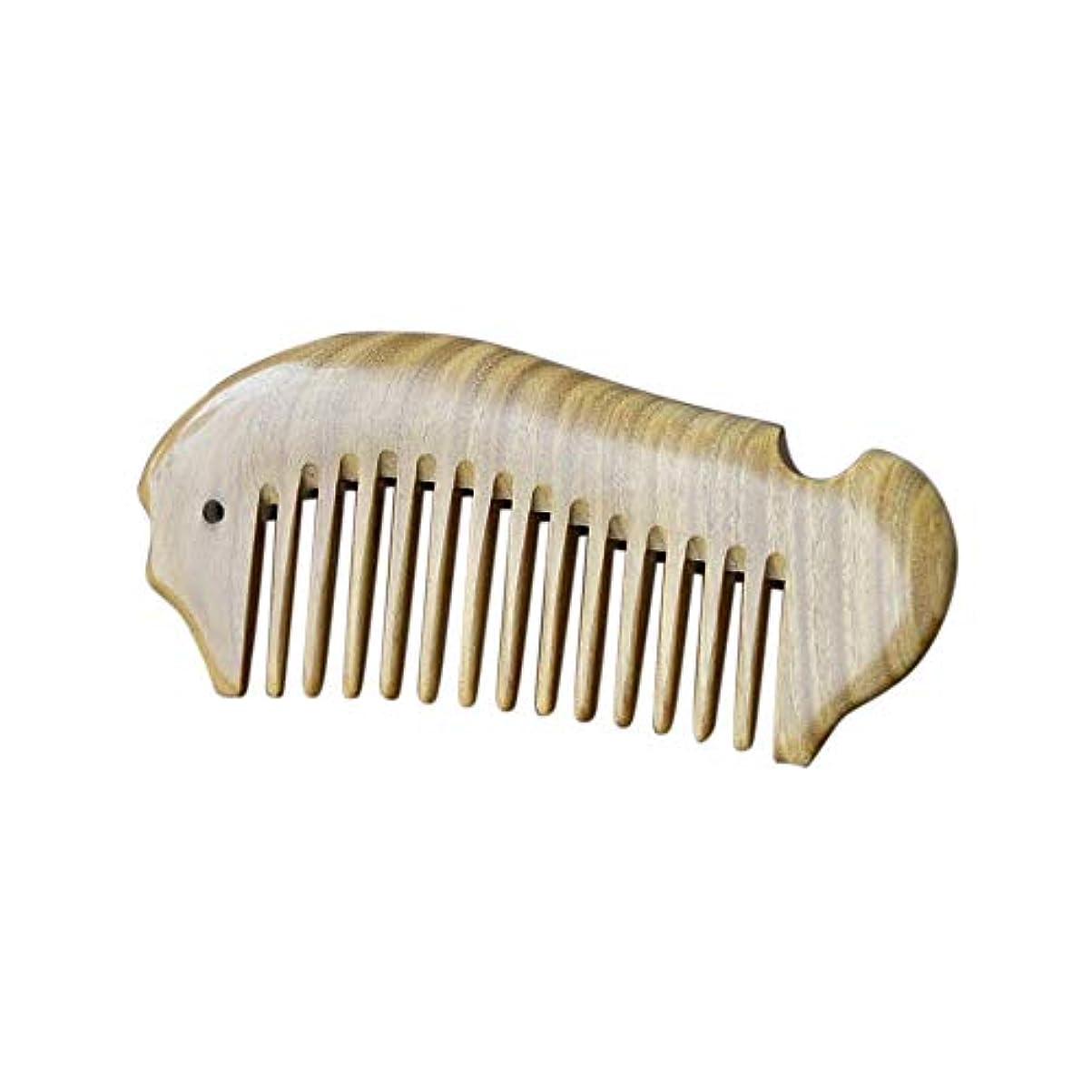 フォーカス知覚する心のこもった新しい木製のくしグリーンサンダルウッドくし魚の形の手作り帯電防止ヘアブラシ ヘアケア (色 : Wide tooth)