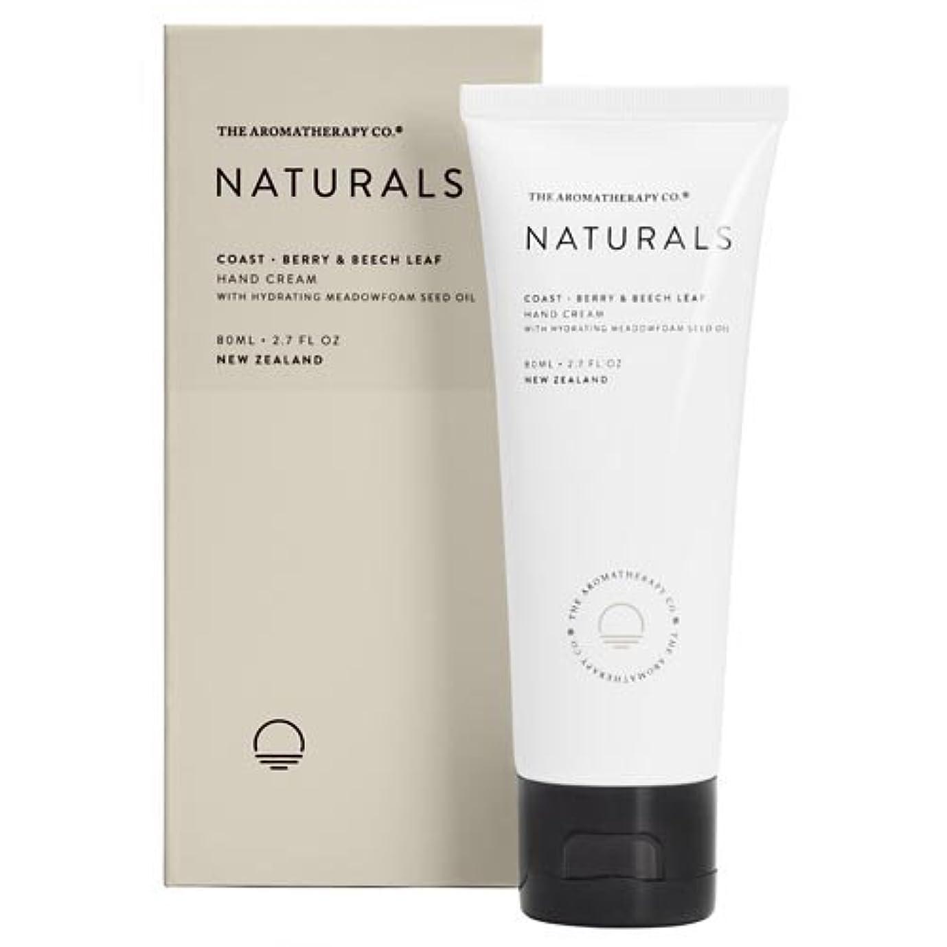 new NATURALS ナチュラルズ Hand Cream ハンドクリーム Coast コースト(海岸)Berry & Beech Leaf ベリー&ビーチリーフ